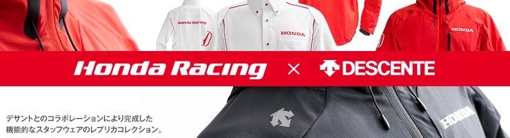 Honda Racing x DESCENTE