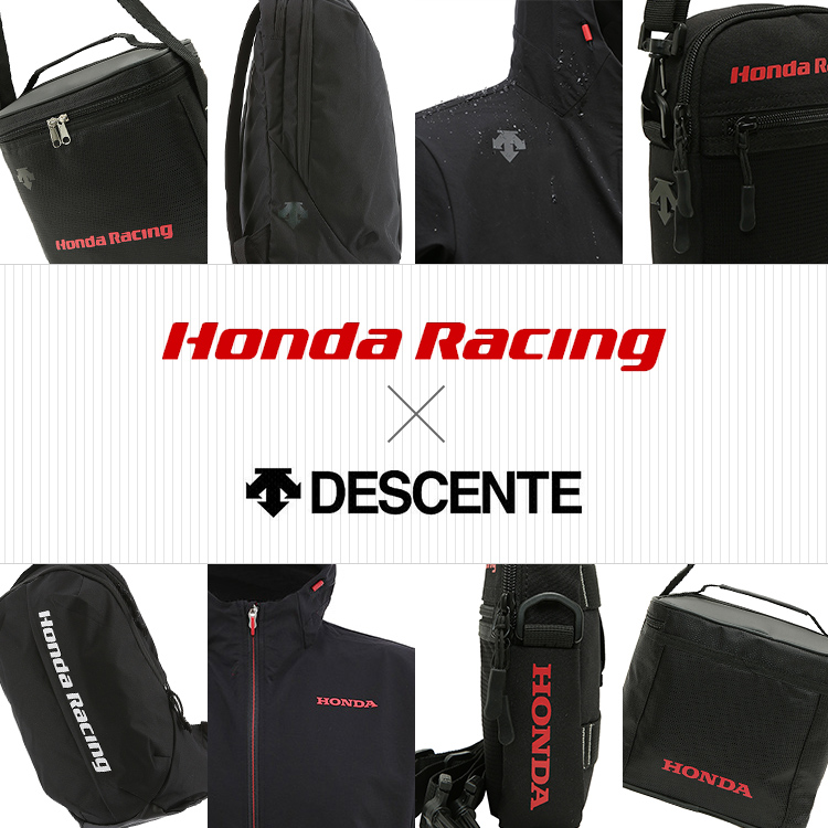 Honda Racing×DESCENTE